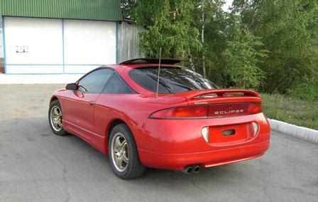 manual cars for sale 1996 mitsubishi eclipse engine control service manual car owners manuals for sale 1996 mitsubishi eclipse lane departure warning