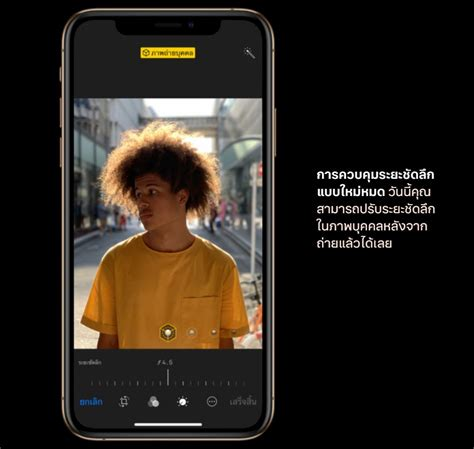 iphone xs อาจรองร บการปร บ depth ระหว างการกดถ ายภาพได เลยใน ios 12 x iphonemod