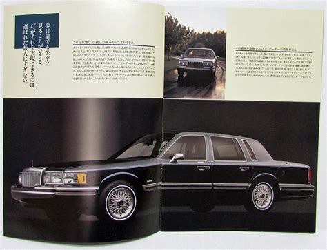 chilton car manuals free download 1992 lincoln continental mark vii head up display service manual 1992 lincoln mark vii foldout 1991 lincoln mark vii foldout wiring diagram