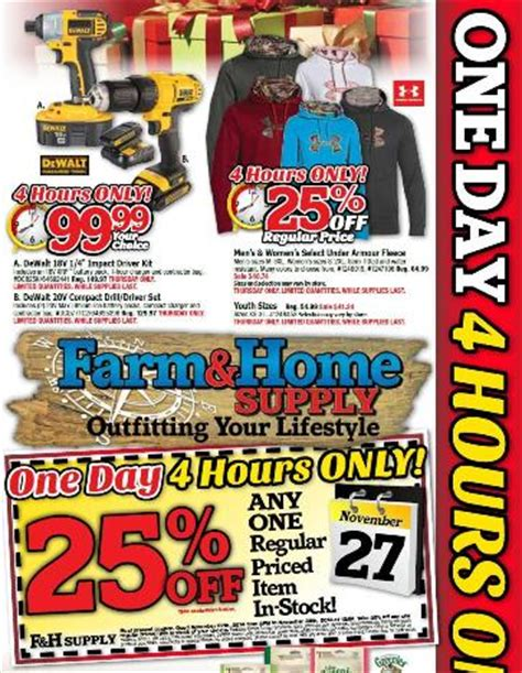 farm and home supply black friday 2014 farm and home