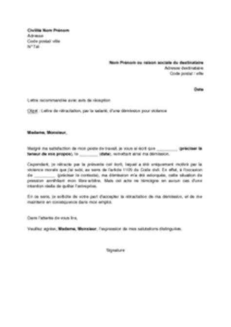 Exemple Lettre De Demission Avec Clause De Non Concurrence Lettre De Demission Avec Clause De Non Concurrence