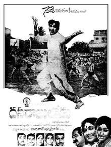 Dasara Bullodu Mp3 Songs Free Download 1971 Telugu Movie