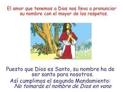dibujo segundo mandamiento el nombre de dios es santo picture segundo mandamiento de la ley de dios jesus maestro 2 0