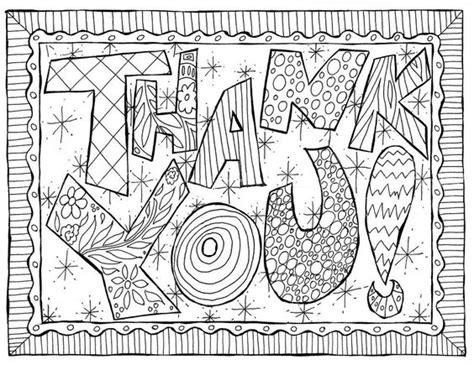doodle god how to make debt thank you god coloring page coloring pages of thank you