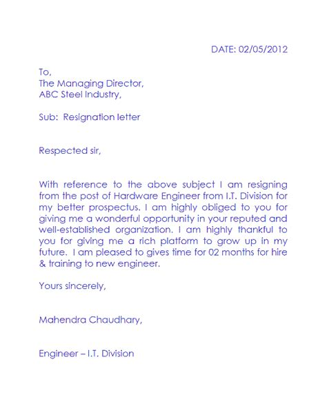 Resignation Letter For Computer Fresh And Free Resume Sles For Resignation Letter Format For Engineers