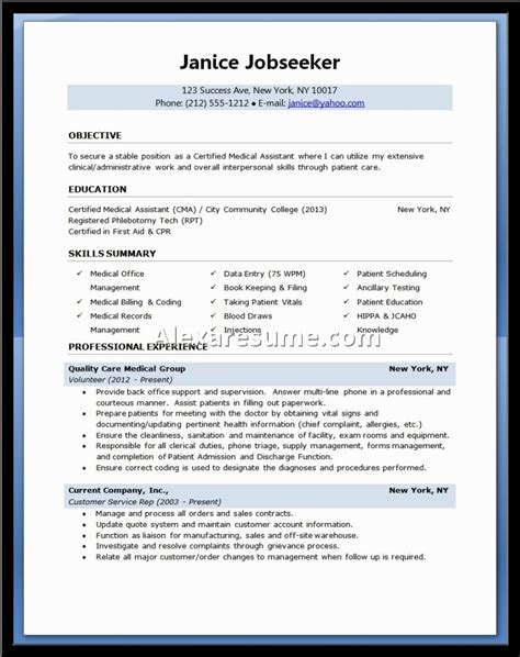 Best Looking Resume Template by Exles Of Resumes Looking Resume Best With 93 Wonderful Domainlives