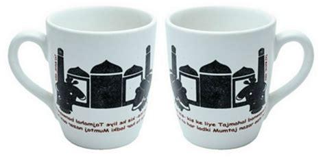 ceradeco designer fancy coffee mug s buy online at best rakhi gifts for sisters rakhi return gift ideas by