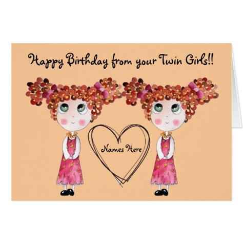 Imagenes Cumpleaños Gemelas   cumplea 241 os de gemelas imagui