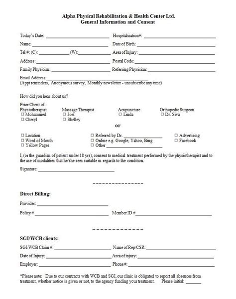 consent form general consent form