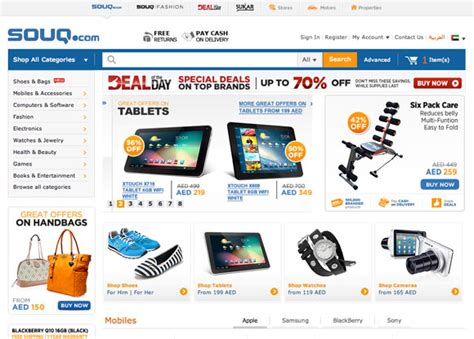 best e commerce site 5 common characteristics of the best ecommerce websites