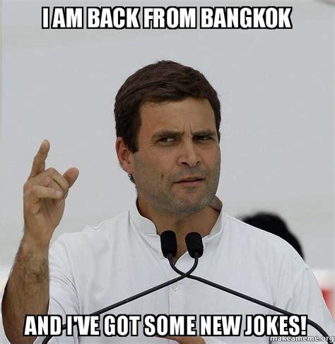 Am Got Meme - i am back from bangkok and i ve got some new jokes