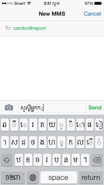 khmer type apk how to install khmer unicode on ios 7 iphone ipod auto design tech