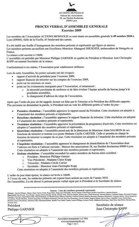 proc鑚 verbal association changement bureau documents officiels actions mongolie