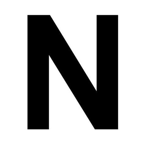 صور حرف n اجمل خلفيات n منتديات الوليد