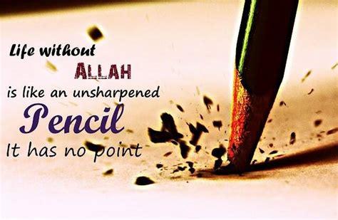 nasehat kata kata mutiara islam dewi kata