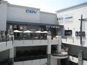 cgv office korean cinema to open in los angeles hancinema the