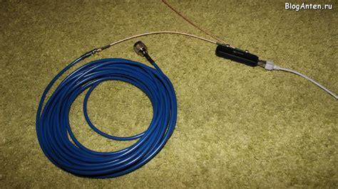 Kabel Modem Usb crc9 ts9 usb
