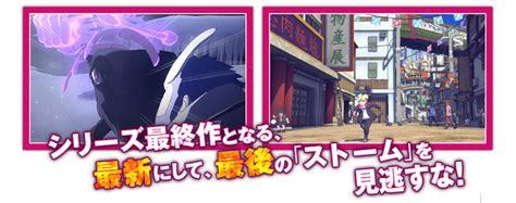 film naruto update naruto shippūden ultimate ninja storm 4 s road to boruto