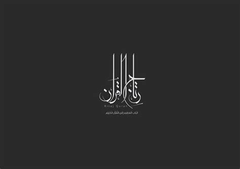 arabic font design online 15 free arabic calligraphy fonts webprecis