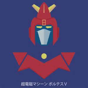 Candy Wall Stickers voltes v t shirts redbubble