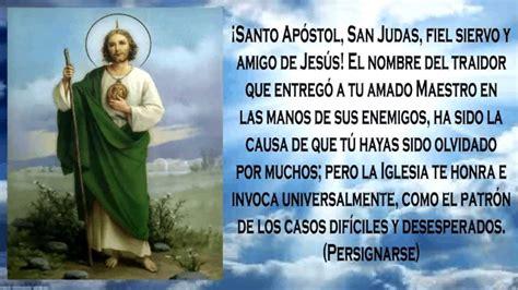 oraciones a san judas tadeo oraci 243 n a san judas tadeo youtube