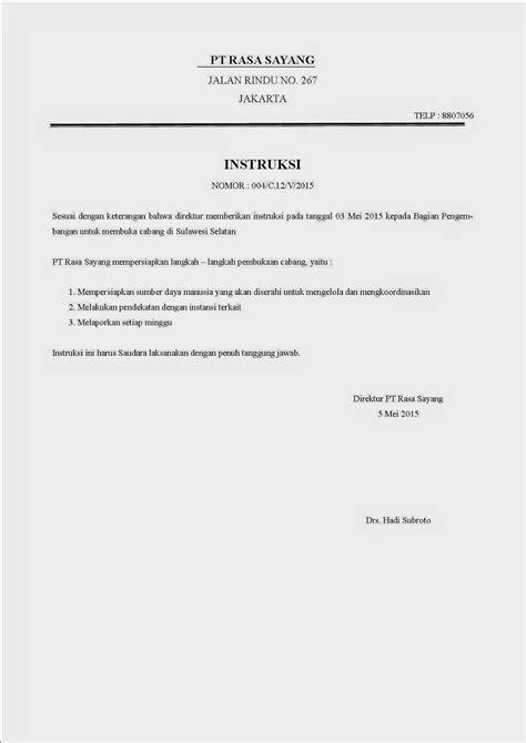 Contoh Surat Perjalanan Dinas Perusahaan Swasta by Surat Dan Pengertian Pembelajaran Otomatisasi