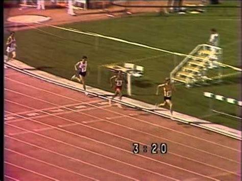 cram vs.aouita 1500m wr (hq), nice,1985. youtube