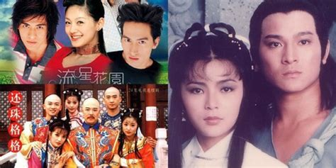 film semi mandarin tahun 1990 weekly hot best bromance boys before flowers booming