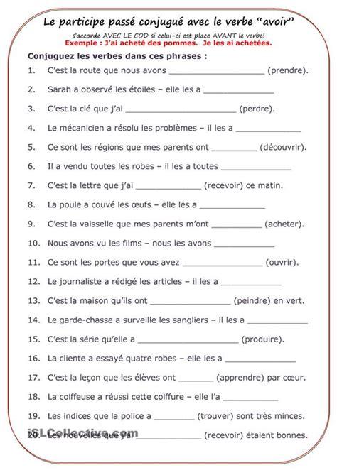 Exemple De Lettre De Pr Sentation D Un Projet Professionnel exemple de pr 195 169 sentation