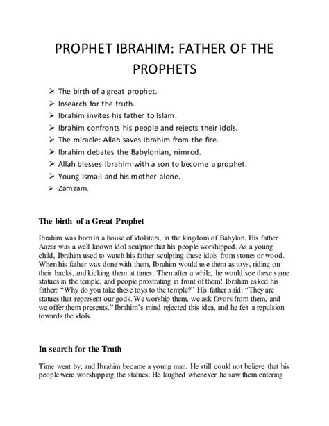 biography of hazrat ibrahim in english prophet ibrahim