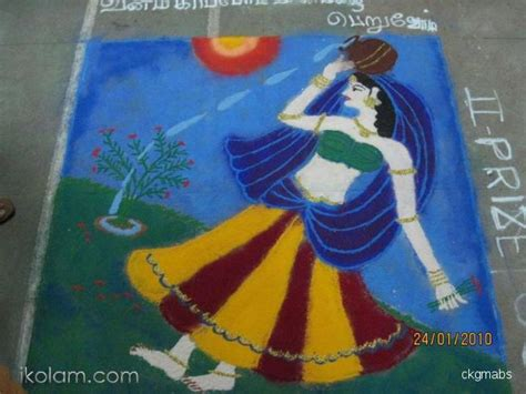 rangoli themes save water rangoli designs with theme of save water www pixshark