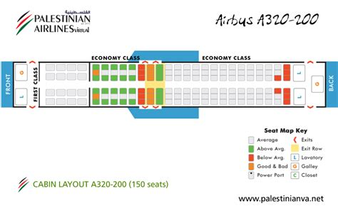 airbus a320 seating plan airbus a320 100 seating plan