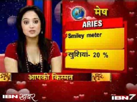msn news india latest india and world news photos and video ibn7 khabar news in hindi india world business hindi