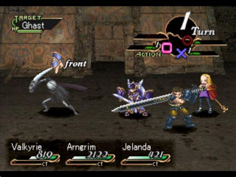 emuparadise valkyrie profile valkyrie profile disc1of2 u iso