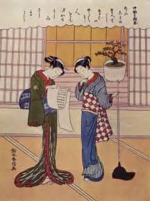 Suzuki Harunobu File Suzuki Harunobu 001 Jpg Wikimedia Commons