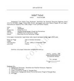 contoh surat tugas koleksi dokumentasi