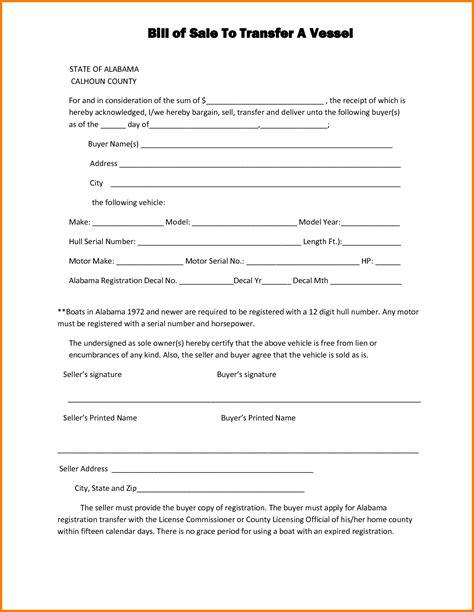 nc boat bill of sale indiana bmv bill of sale pdf vehicle bill of sale