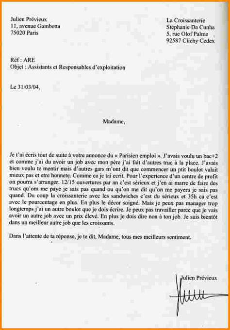 Lettre De Motivation Stage Veterinaire 3eme 6 Lettre Motivation Stage 3 232 Me Lettre De Preavis