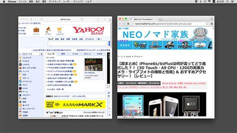 chrome theme el capitan 1 mac osx elcapitan safari chrome sprit view test thumb