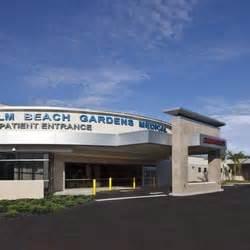 Palm Gardens Center by Palm Gardens Center Centre Doctors Surgery 3360 Burns Rd Palm