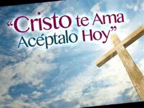 imágenes de jesus te ama se busca cristo te ama el puma jos 233 luis rodr 237 guez