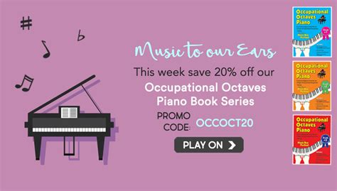 octave coupon code