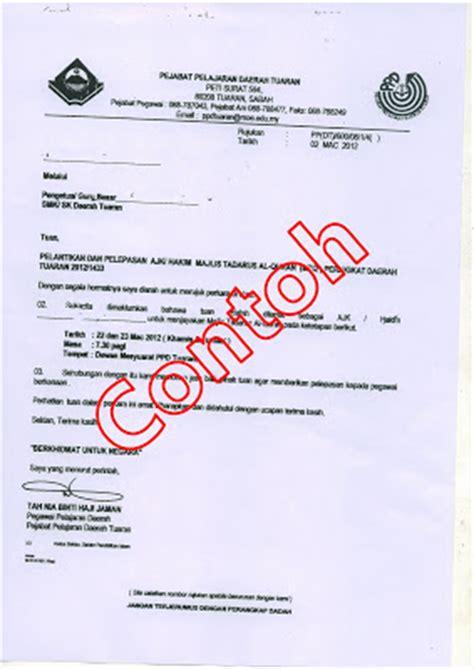 contoh surat perlantikan dan pelepasan ajk hakim mtq