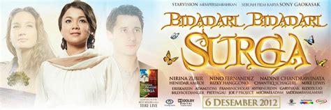 Bidadari Bidadari Surga bidadari bidadari surga photos bidadari bidadari surga images ravepad the place to