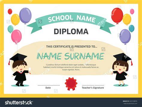 kindergarten diploma template word