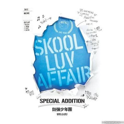 download mp3 bts intro skool luv affair bts skool luv affair special addition repackage album