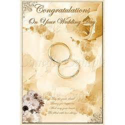 wedding greeting card messages wedding greeting search anniversaries