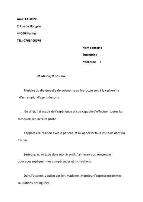 Lettre De Motivation De Diplomã Lettre De Motivation