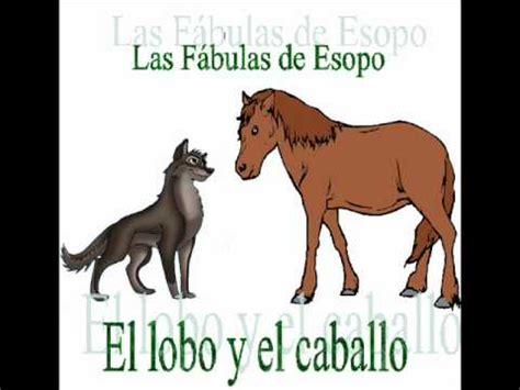 caballo y muchacho el 065 el lobo y el caballo wmv youtube