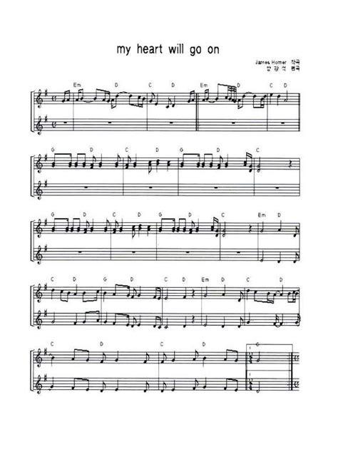 my heart will go on 타이타닉 주제곡